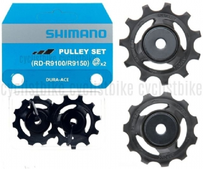 Shimano Dura Ace RD-9100/9150 Wheel Pulley Set 11 Speed