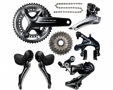 Shimano Dura Ace R9100 Groupset For Road Bike