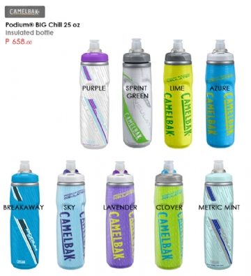 Camelbak Podium Chill 25 oz