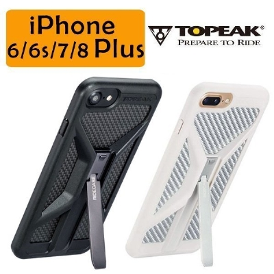 Topeak TT9852 RIDECASE Works with iPhone 6 Plus / 6s Plus / 7 Plus / 8 Plus
